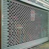 porta de aço perfurada Vila Bocaina