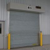 porta automática industrial