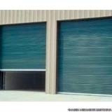 venda de porta de aço resistente Vila Rosa